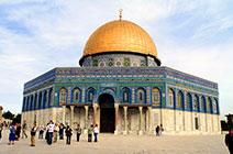 Foto del templo Cúpula de la Roca en Jerusalén