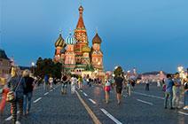 Foto de la Plaza Roja con el Kremlin de fondo en la ciudad de Moscú